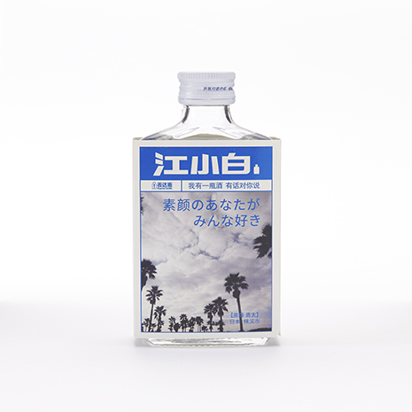 drink02